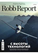 Robb Report апрель 2019