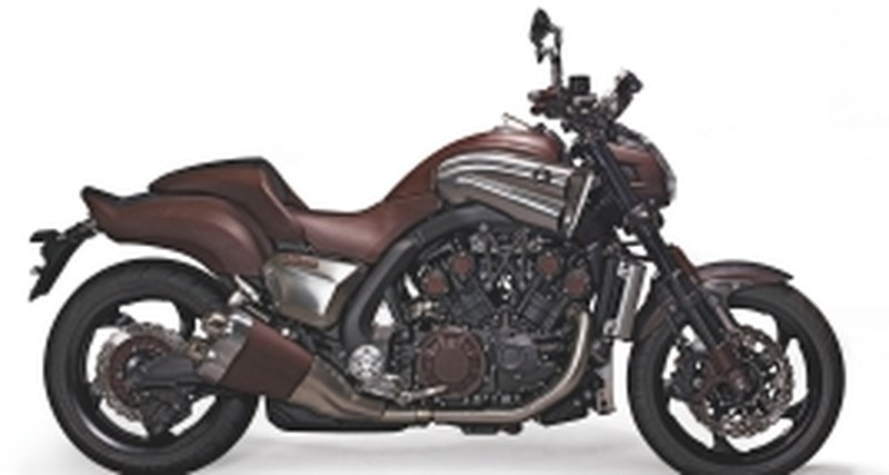 Мотоцикл Yamaha VMAX 1700 H