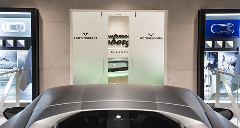 Программа Ad Personam дляCollezione Automobili Lamborghini